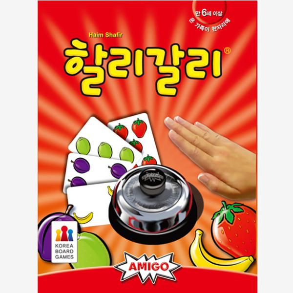 보드게임 200종/할리갈리/루미큐브/인생게임/블로커스 상품이미지