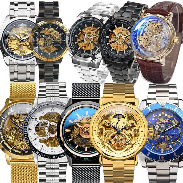 오토매틱 메탈시계/남자/남성 손목시계/가죽/태엽시계 상품이미지