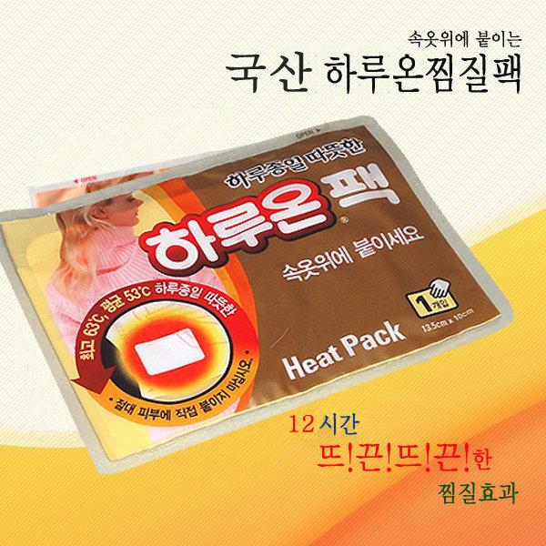 국산 정품 하루온 핫팩 10개 1팩(붙이는핫팩) 상품이미지
