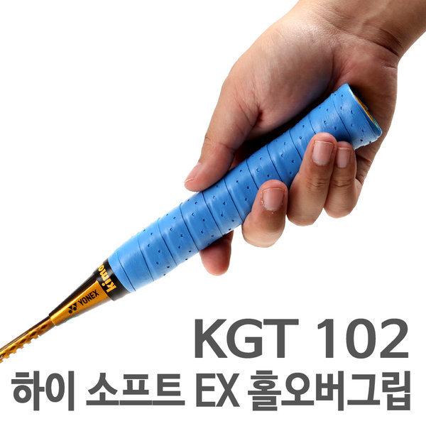 키모니그립 배드민턴그립 테니스 홀오버그립 KGT102 상품이미지