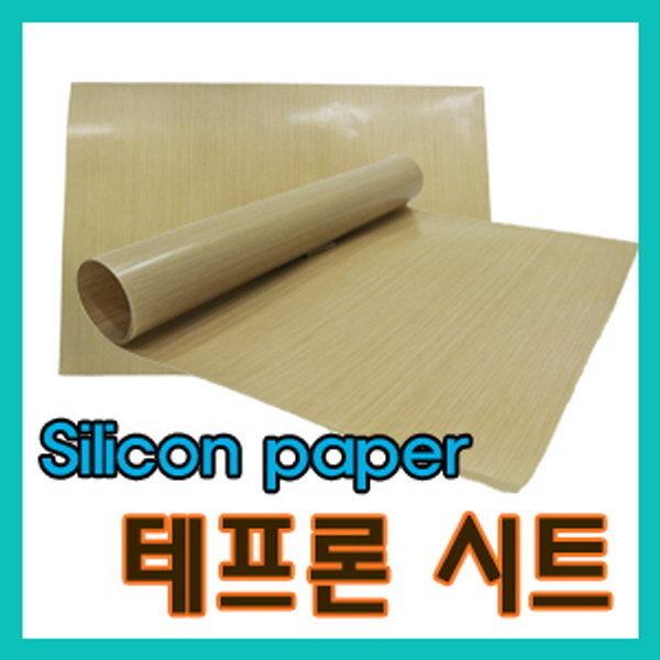 엔씨알몰 테프론시트/실리콘페이퍼/왁싱페이퍼 상품이미지