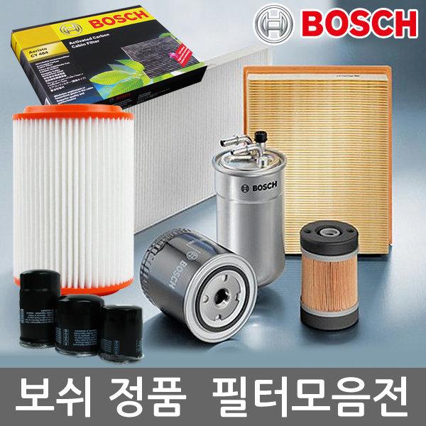 초특가 보쉬 정품 필터모음전/BOSCH/에어컨필터/에어필터/오일필터/향균필터/히터필터/자동차용품 상품이미지