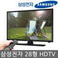 삼성전자 T28E310/28형 광시야각 LED HDTV/안테나연결