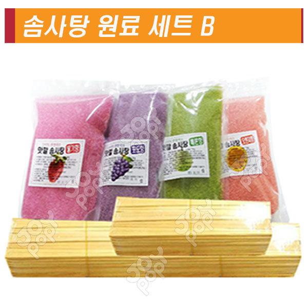 조이팝/솜사탕원료세트B형/설탕4kg+스틱400EA/ 상품이미지