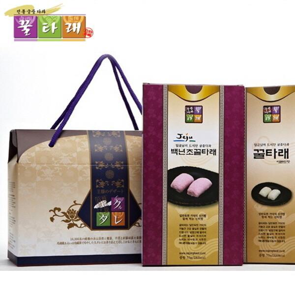 (현대Hmall)궁중다과 꿀타래  NEW선물세트 正品세종푸드 땅콩 흑임자2 아몬드 흑임자3 5곽(1곽10개입) 상품이미지