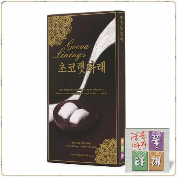 (현대Hmall)궁중다과 꿀타래 正品세종푸드 초콜릿 1곽(1곽10개입) -수타 1만6천여 가닥의 꿀엿실 감칠맛 상품이미지