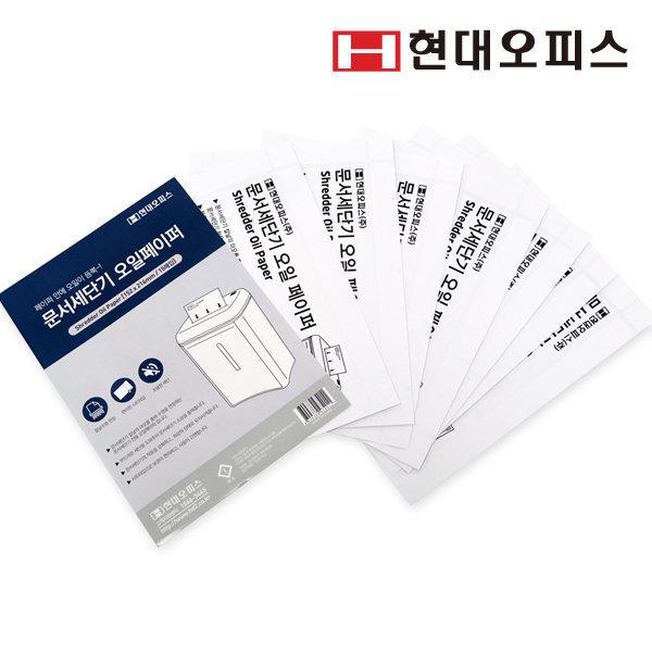 문서세단기 소모품 오일페이퍼(15매)/세단기오일 상품이미지
