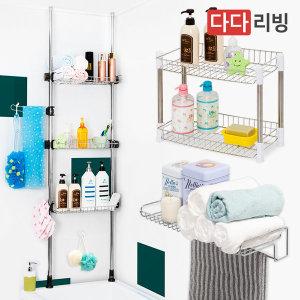 [다다리빙]욕실선반 스텐 코너 일자 3단 4단 화장실선반 기둥식