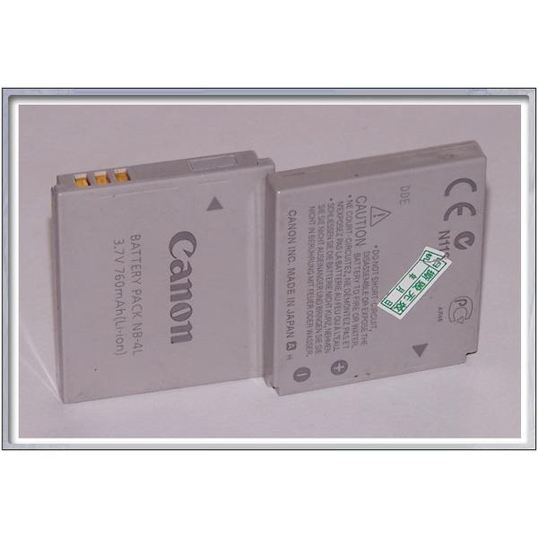 정품중고 캐논디카용 배터리팩 (Canon NB-4L Battery) 3.7V 760mAh/일산정품/상태양호 (착불상품) 상품이미지