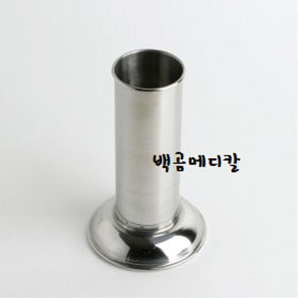 핀셋통(Forcep Jar)중(55x130mm)대(55x160mm)/핀셋/스텐/병원핀셋통/드레싱/종지/농반 상품이미지