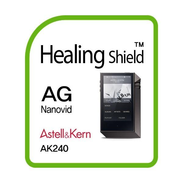 Astel Kern AK240 지문방지 액정보호필름1매+측후면 상품이미지