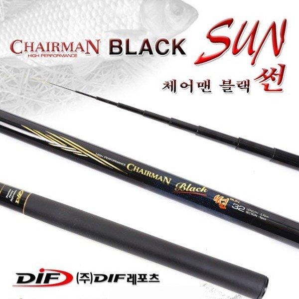 DIF 체어맨 블랙 썬 민물낚시대 30 32 34 36 38 40칸 상품이미지