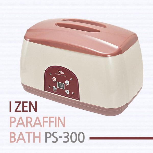 PS-300 아이젠 파라핀베스 예약타이머 젠텍파라핀 상품이미지