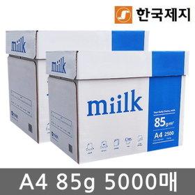 밀크 A4 복사용지(A4용지) 85g 2박스/더블에이