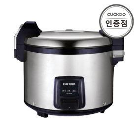 쿠쿠 CR-3031N 전기보온밥솥 30인용