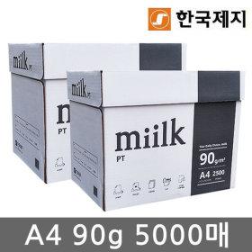 밀크 A4 복사용지(A4용지) 90g 2박스/더블에이