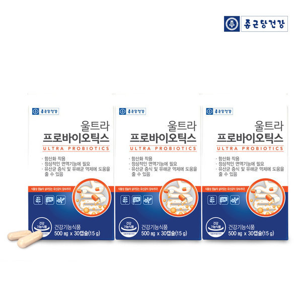 울트라 프로바이오틱스 유산균 30캡슐 3박스 아연 셀렌 상품이미지
