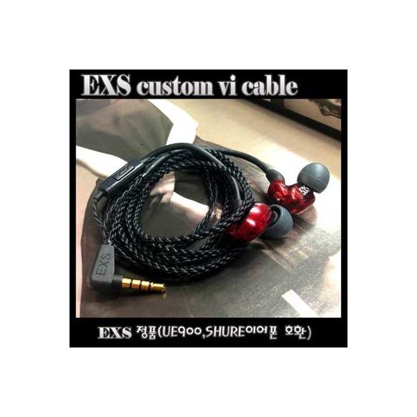슈어 케이블 / EXS CUSTOM VI CABLE mmcx용 상품이미지
