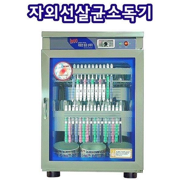 그린키즈 칫솔컵겸용소독기(SW-320H)/자외선살균소독 상품이미지