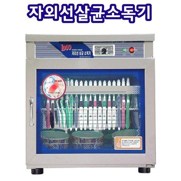 그린키즈 칫솔컵겸용소독기(SW-310H)/자외선살균소독 상품이미지