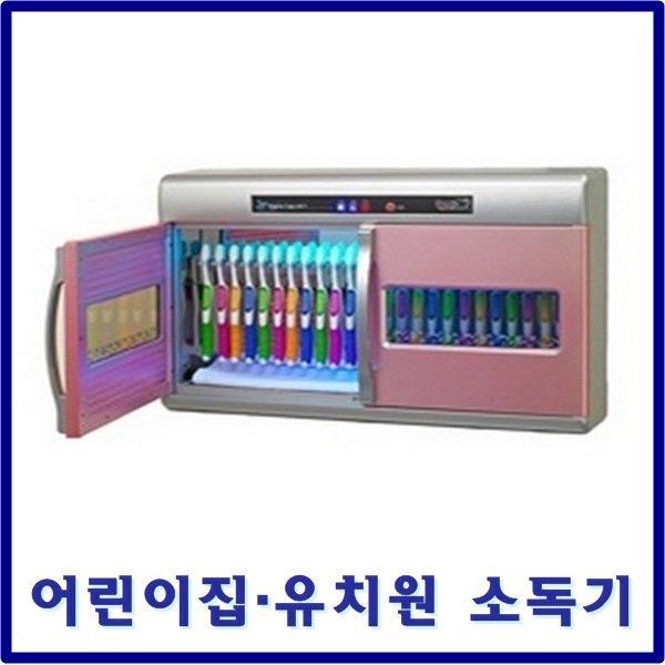 하인스 칫솔소독기/HA-DT936/36인용/자외선살균소독 상품이미지
