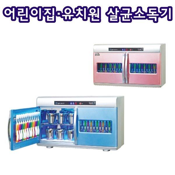 하인스 칫솔소독기 HA-DT9800/24인용/자외선살균소독 상품이미지