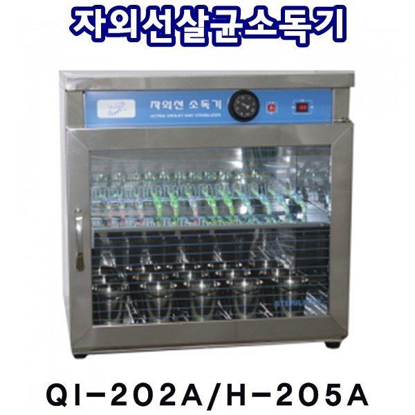 그린키즈몰 칫솔소독기(QI-202A)/자외선살균소독기 상품이미지