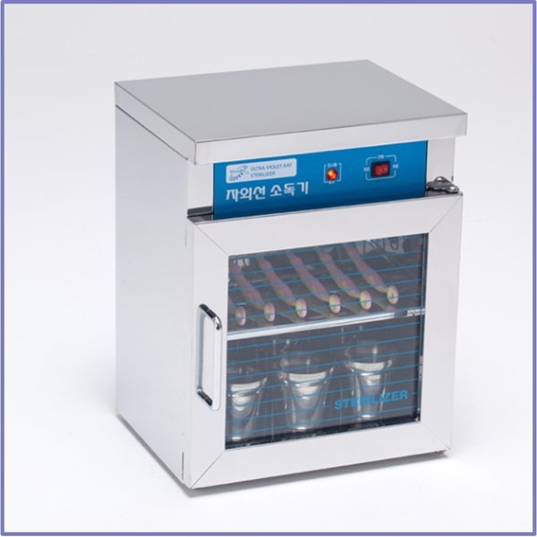 칫솔컵소독기 10인 H-201A/단체자외선살균소독기 상품이미지