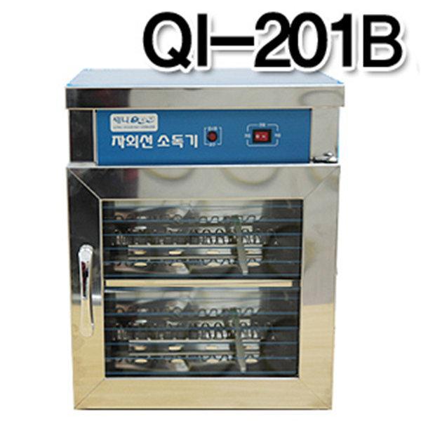 그린키즈 칫솔소독기(QI-201B) 칫솔20개/컵소독기 상품이미지