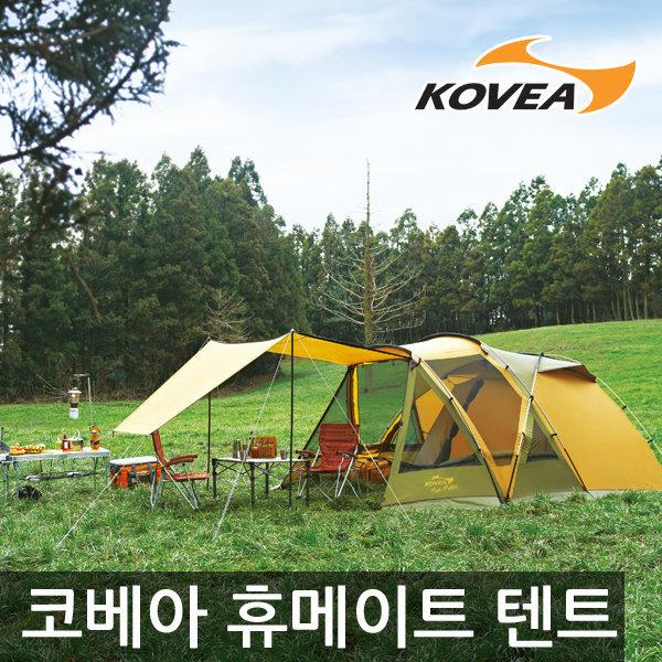 KOVEA 코베아 휴메이트 텐트 KR8TE0104 - 캠핑텐트 상품이미지