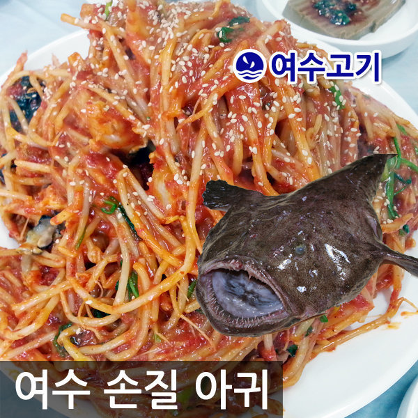 여수고기)국내산 손질 절단 아귀 1kg/아구찜/아구탕 상품이미지