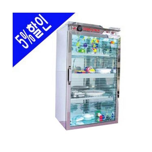 그린키즈몰 장난감소독기(QI-204H)+건조기능/컵소독기 상품이미지