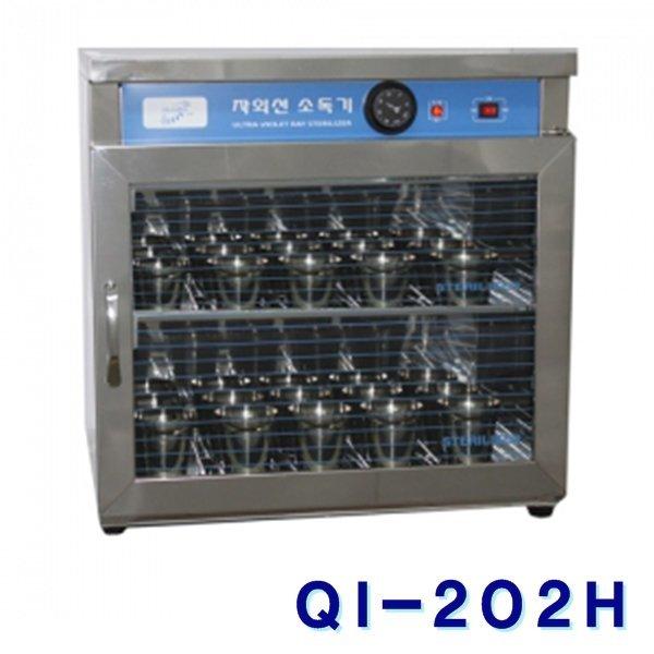 그린키즈몰 컵소독기 QI-202H/자외선살균소독기 상품이미지