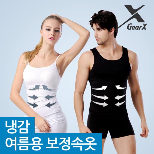 기어엑스 보정속옷-남자 여성 복대 니퍼 나시 올인원 상품이미지