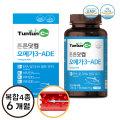 오메가3 ADE (6개월분) 대용량 영양제 4중 복합기능성