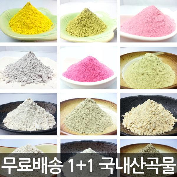 1+1 쌀겨가루녹차녹두율무어성초당귀율피곡물팩도구 상품이미지