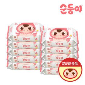 Basic embossing refill 100 sheets 10 packs / nBpR-01 /economic cap giveaway