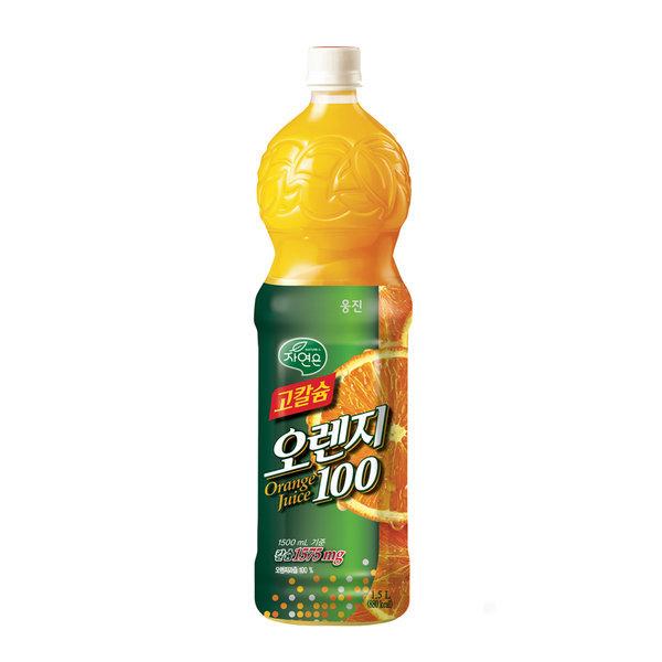 자연은 고칼슘 오렌지100주스 1.5L X 4/쥬스 상품이미지