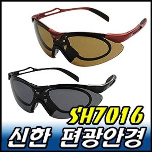 신한광학 편광안경 SH7016/SH 3040 상품이미지