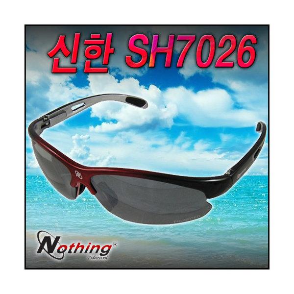 신한광학 스포츠 편광안경 SH7026 상품이미지