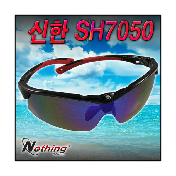 신한광학 스포츠 편광안경 SH7050 상품이미지