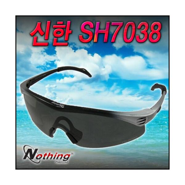 신한광학 스포츠 편광안경 SH7028 상품이미지