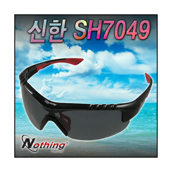 신한광학 스포츠 편광안경 SH7049 상품이미지