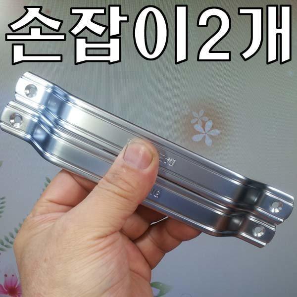 B637/문손잡이/2개/대/특대/방문손잡이/현관문손잡이 상품이미지