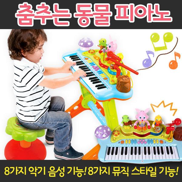 춤추는동물피아노/유아피아노/어린이피아노 상품이미지