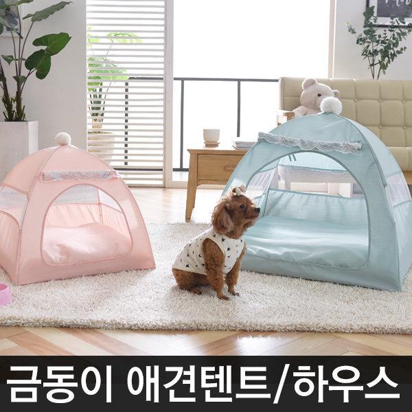 애견 텐트 하우스 강아지집 고양이 개집 방석 용품 상품이미지