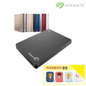 [씨게이트]Backup Plus S 2TB 블랙 외장하드+카카오 파우치 증정