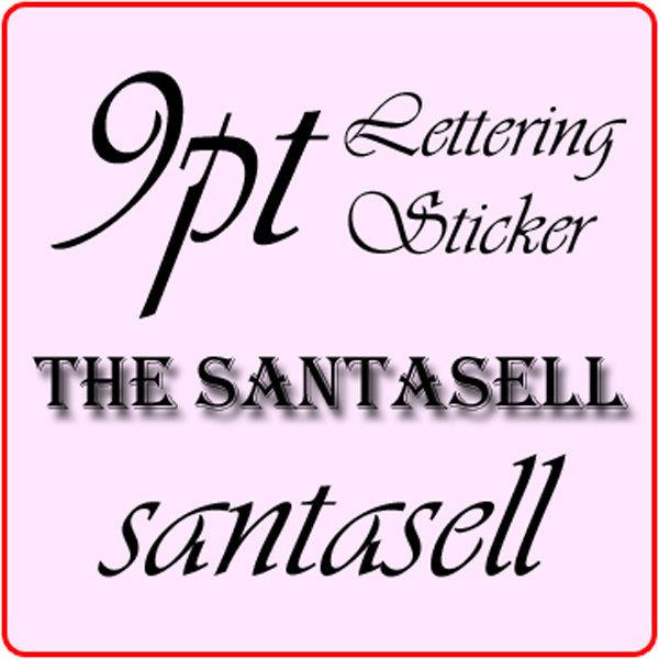산타셀 - 9pt 산타셀 특수 숫자 레터링 스티커 상품이미지