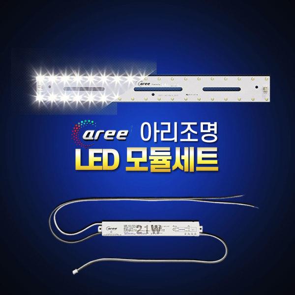 LG정품칩 LED 방등모듈 LED방등 LED거실등 리폼모듈 상품이미지