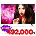 UHD TV 65인치 4K 텔레비젼 티브이 LED TV S